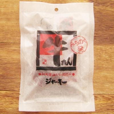 牛たんジャーキー/25g【秋田オリオンフード】