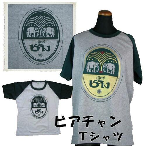 Asian goods Thailand beer Beecham T shirt 01