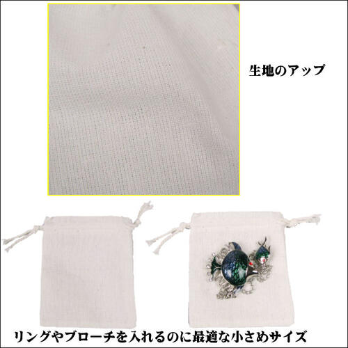 Jewellery pouch purse bag for about 76 × 70 & 60 x 60 mm