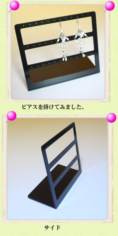 【メール便不可】四角型 キャッチ&フックピアス ピアススタンド