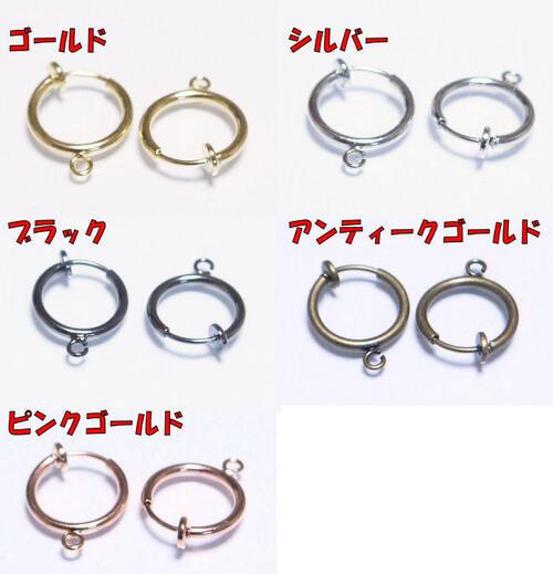 13 mm 5 colors fake piercing springs (round hoop earrings ) fittings part 1 pair (2 PCs)