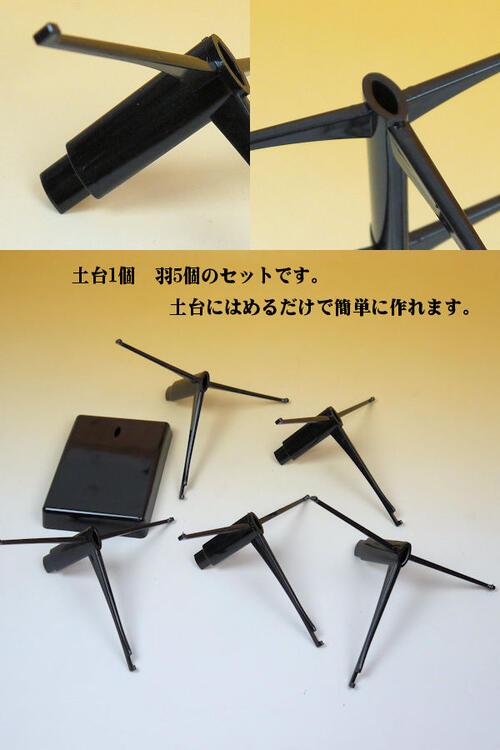 【あす楽】【宅配便】卓上 眼鏡スタンド 5段 組み立て式 Newデザイン!サングラスメガネスタンド!