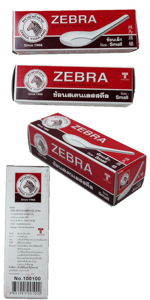 【メール便可】タイ食堂のレンゲ スプーン ZEBRA 小サイズ 11.5cm 12個セット ステンレス製