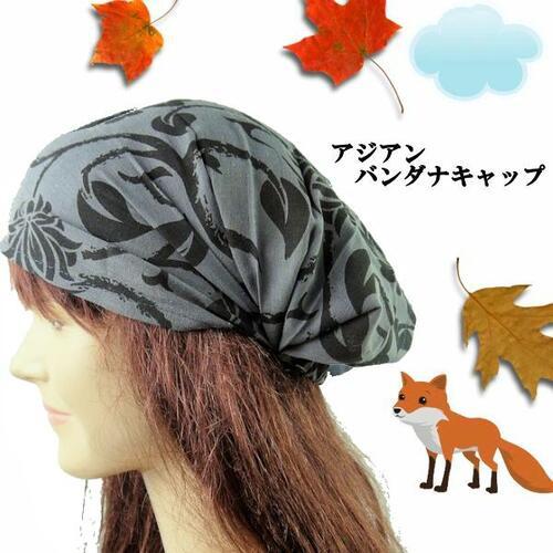 お金を節約 アジアンコットンのヘアバンドの帽子です メール便可 エスニック コットン 帽子 開店記念セール ヘアーバンド