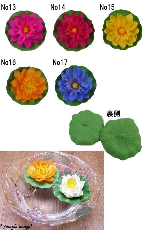 Manmaru Asia Online Shop Rakuten Global Market Lotus Lotus