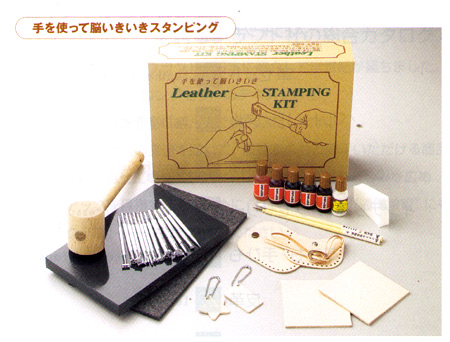 レザースタンピングキット 【クラフト社】【送料無料】