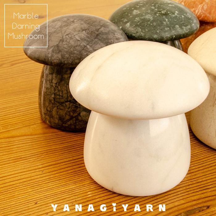 ダーニングマッシュルーム / YANAGIYARN(ヤナギヤーン) マーブルダーニングマッシュルーム / 柳屋オリジナル / あす楽