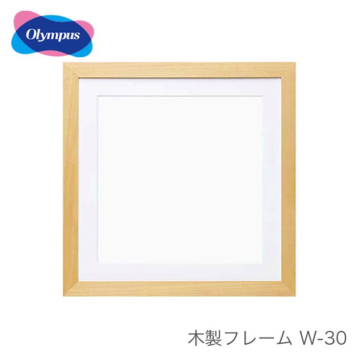 刺しゅう額 刺繍額 フレーム 額 額縁 木製 / Olympus(オリムパス) 額 木製フレーム W-30