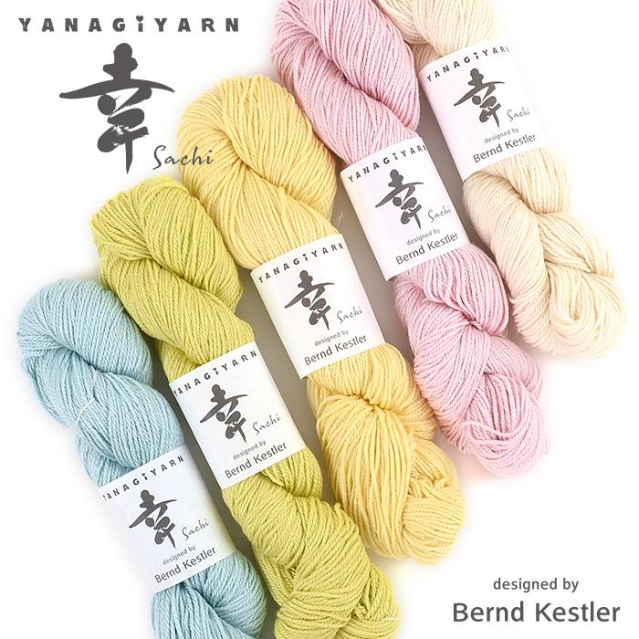 毛糸 合太 ウール シルク 秋冬 編み物 セール価格 さち 幸 開催中 あす楽 柳屋オリジナル ヤナギヤーン YANAGIYARN