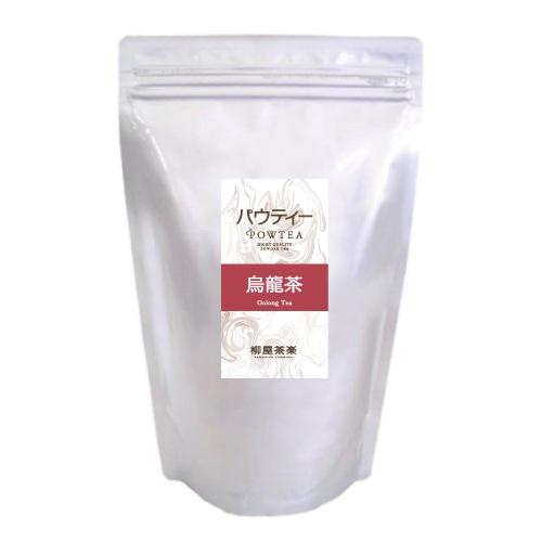 ゆうパケットで送料無料 お湯でもお水でもサッと溶けて溶け残りがないインスタントティー 感謝価格 烏龍茶 粉末 パウダー パウティー 粉茶 250g 1袋 インスタント茶 毎日激安特売で 営業中です