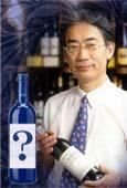 柳屋USワイン頒布会お申し込み 【3ヶ月×2本】