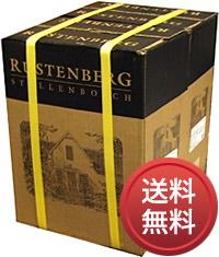 【送料無料】【箱買い】 ラステンバーグ カベルネ・ソーヴィニヨン ステレンボッシュ [1ケース(12本)/現行年] (正規品) Rustenberg