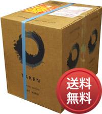 【送料無料】【箱買い】 テイクン レッド・ワイン