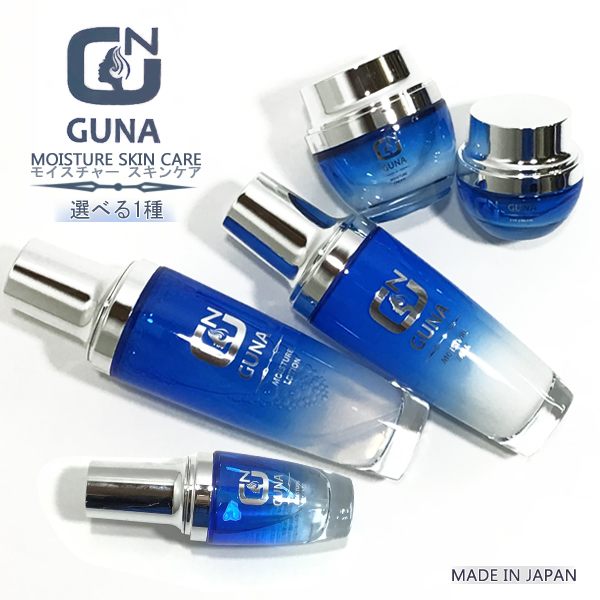 驚きの価格が実現 送料無料 GUNA-単品 選べる1種- 化粧水 乳液 選択 クリーム 目元用クリーム 美容液 20Z
