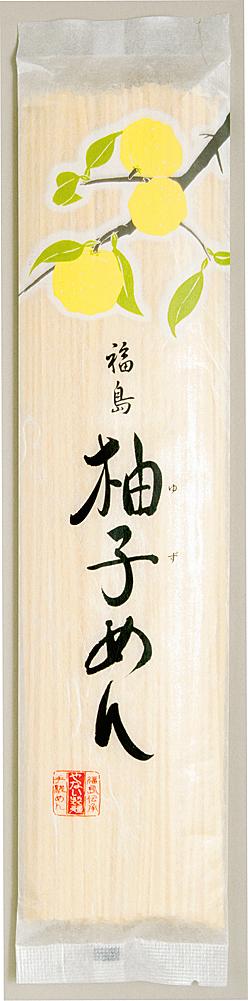 高知県産の 香り豊かな柚子を粉末にし、小麦粉に練り込み、手延べ製法で仕上げました。ほんのり柚子の香り、すっぱさがさわやかに、味わえます。 柚子めん