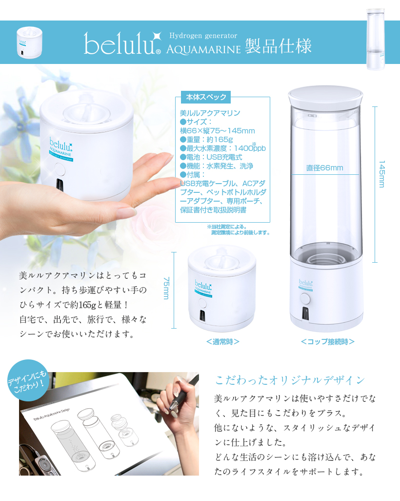 //Free Shipping// Highly-concentrated hydrogen water generator effect  carrying plastic bottle reduction PEM type electrolysis method relief  security