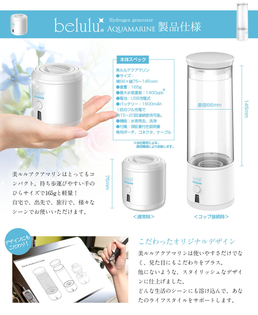 //Free Shipping//High concentration hydrogen generator belulu Aquamarine H3O cup overseas available rechargeable