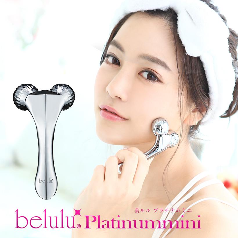 Japan belulu Platinum Mini Roller 3d Massager Body Face Lift Slimming Skin Tight Breast Enhancing