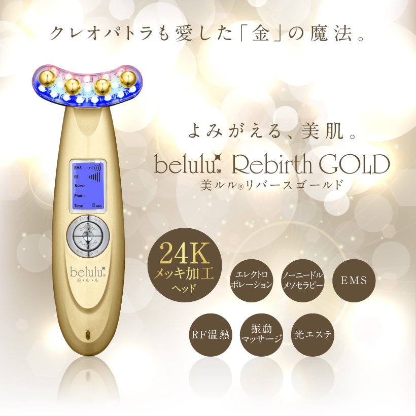 //Free Shipping// 24-karat gold 3D head beauty face device EMS  エレクトロポレーションノーニドルメソセラピー high frequency (RF)