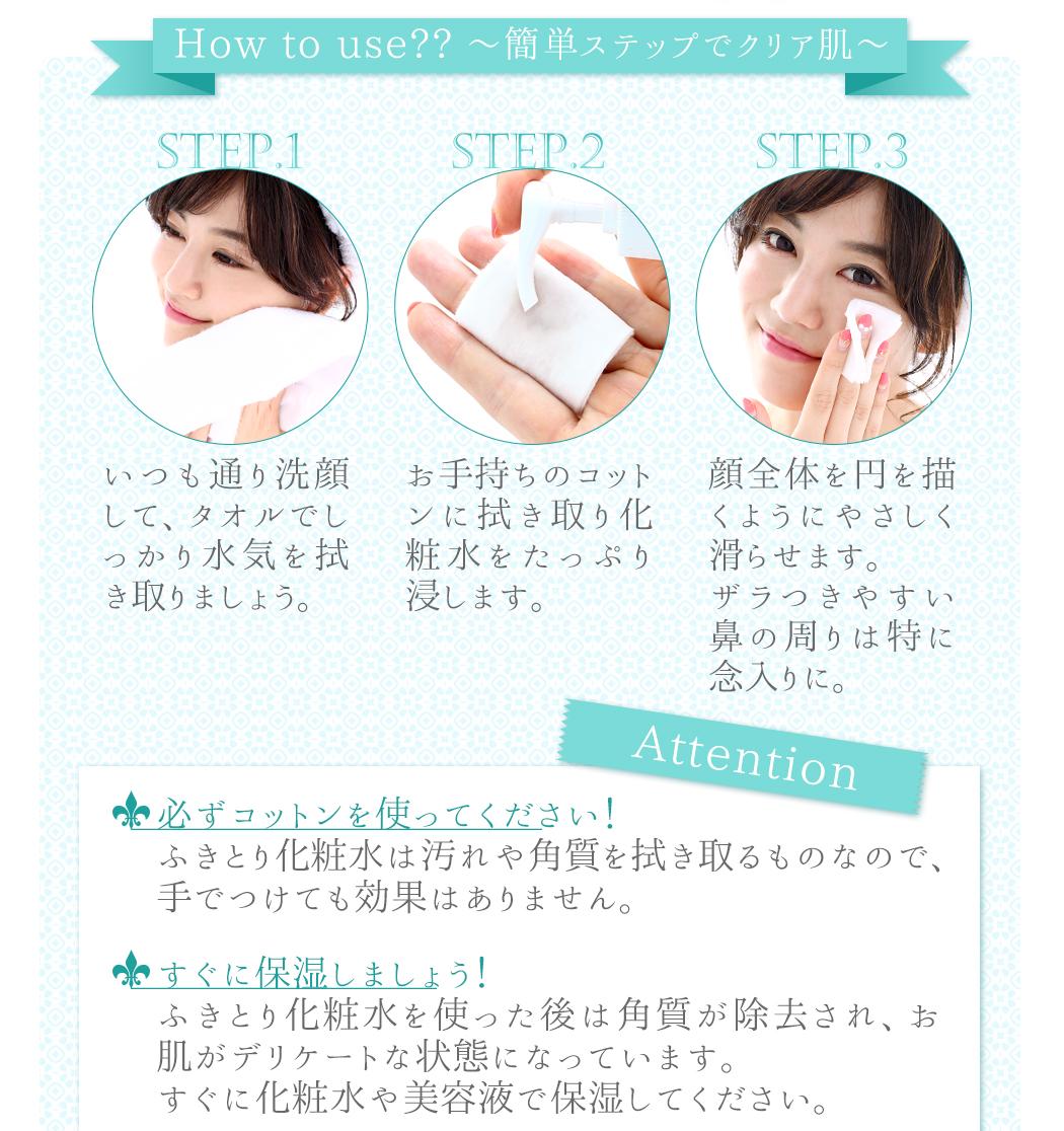 無意識的美乳液露露清洗劑 belulu 清除洗劑去除皮膚角質污垢去除大米米糠提取物保濕水分離子推導