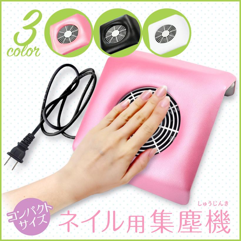 Kireido Concierge of Beauty | Rakuten Global Market: Gel nail off ...