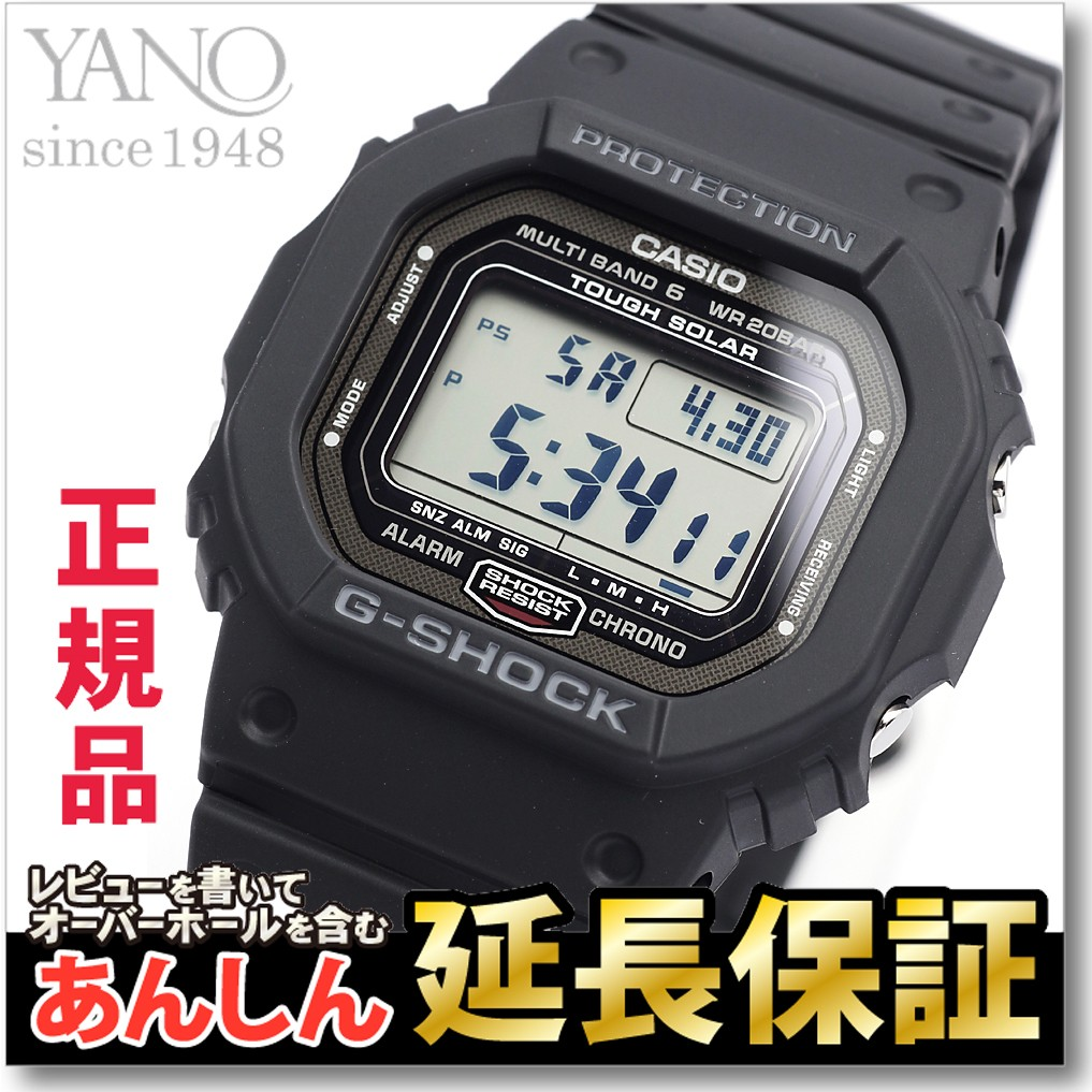 radio shock steel solar g watches tough casio watch controlled image