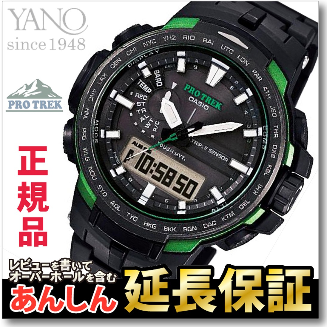 radio watches gst casio controlled tough men mens s watch steel g solar image shock