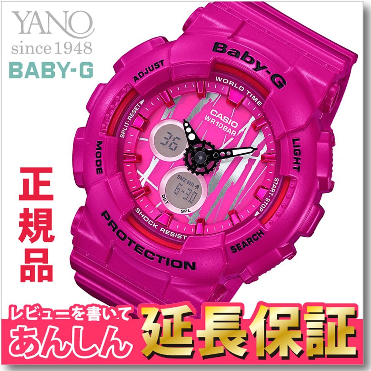 カシオ ベビーG BA-120SP-4AJF レディース 腕時計 デジアナ CASIO BABY-G 【正規品】【1116】【店頭受取対応商品】