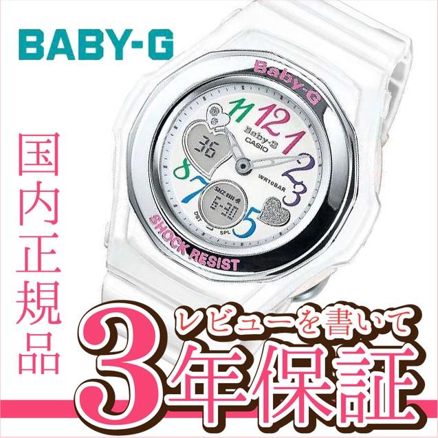 カシオ ベビーG BGA-101-7B2JF レディース 腕時計 ホワイト デジアナ CASIO BABY-G 【正規品】【0516】【5sp】【店頭受取対応商品】