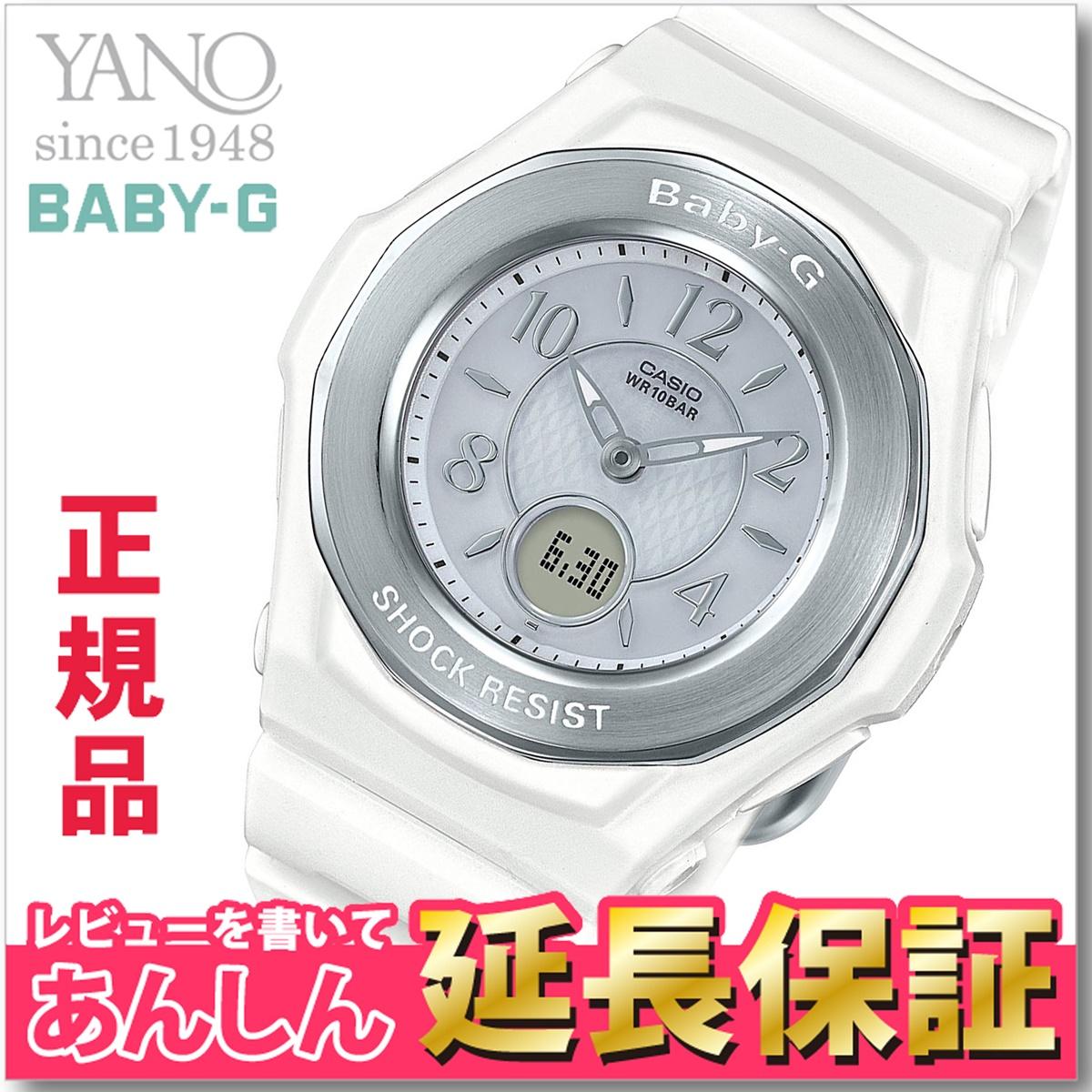 カシオ ベビーG BGA-1050-7BJF レディース 電波ソーラー 腕時計 デジアナ ホワイト タフソーラー CASIO BABY-G 【正規品】【0217】【店頭受取対応商品】