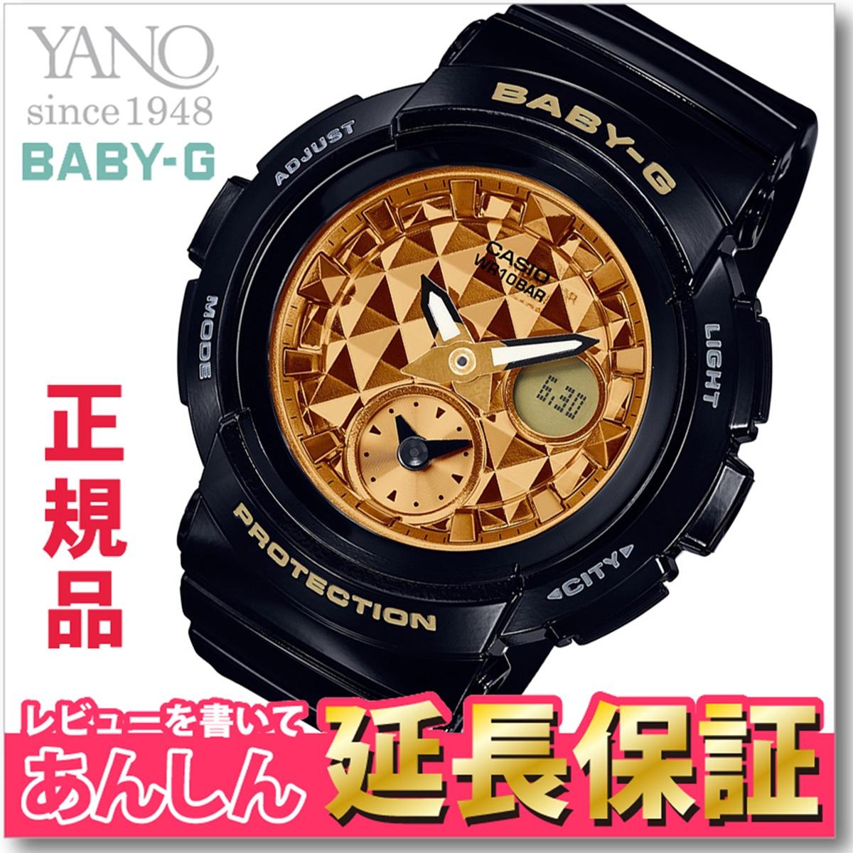 カシオ ベビーG BGA-195M-1AJF スタッズ・ダイアル・シリーズ レディース  腕時計  デジアナ  CASIO BABY-G 【正規品】【0217】【店頭受取対応商品】