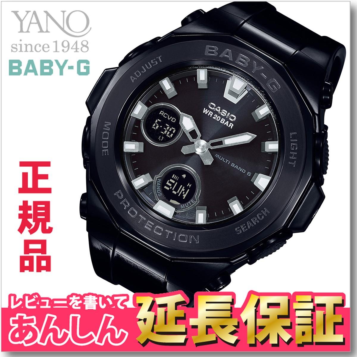 カシオ ベビーG BGA-2250G-1AJF ビーチ グランピング シリーズ レディース 腕時計 デジアナ CASIO BABY-G 【正規品】【0617】【店頭受取対応商品】