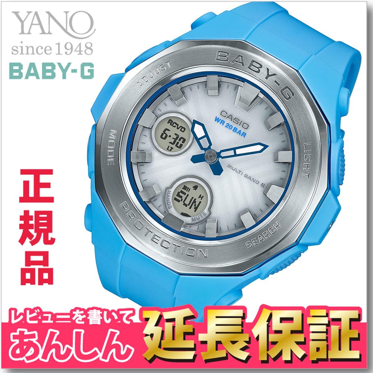 カシオ ベビーG BGA-2250-2AJF ビーチ グランピング シリーズ レディース 腕時計 デジアナ CASIO BABY-G 【正規品】【0617】【店頭受取対応商品】