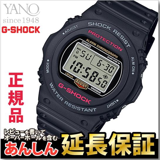 カシオ Gショック DW-5750E-1JF 腕時計 メンズ CASIO G-SHOCK DW-5700【正規品】【0118】【店頭受取対応商品】