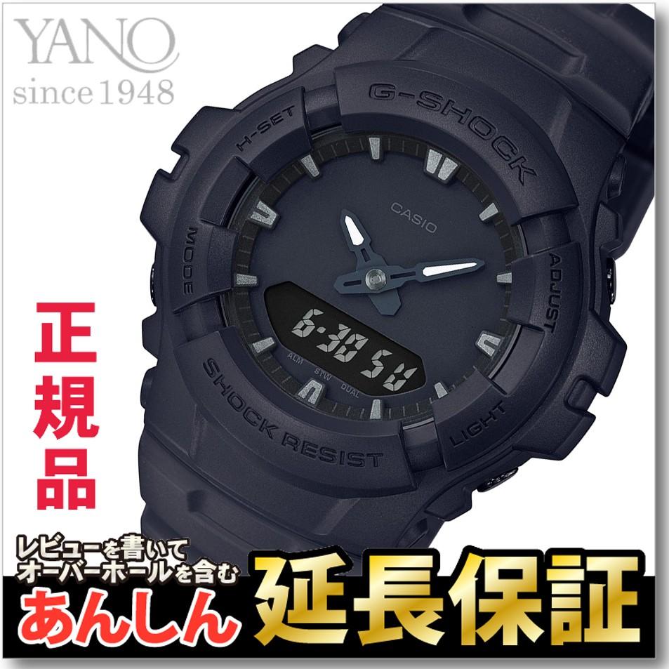 カシオ Gショック G-100BB-1AJF メンズ 腕時計 限定モデル ブラック デジアナ CASIO G-SHOCK 【正規品】【0716】【店頭受取対応商品】