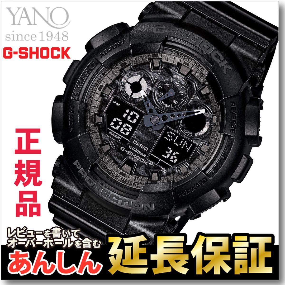 カシオ Gショック GA-100CF-1AJF カモフラ メンズ 腕時計 アナデジ BIGCASE CASIO G-SHOCK【正規品】【店頭受取対応商品】