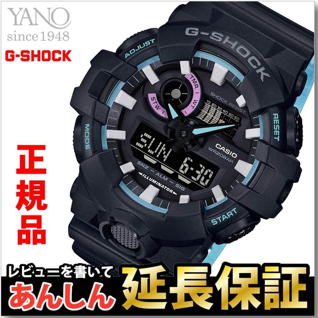 カシオ Gショック GA-700PC-1AJF CASIO G-SHOCK メンズ 腕時計 デジアナ 【正規品】【店頭受取対応商品】