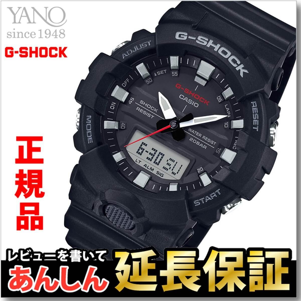 カシオ Gショック GA-800-1AJF 腕時計 メンズ CASIO G-SHOCK GA-800【正規品】【0917】9月8日発売【店頭受取対応商品】
