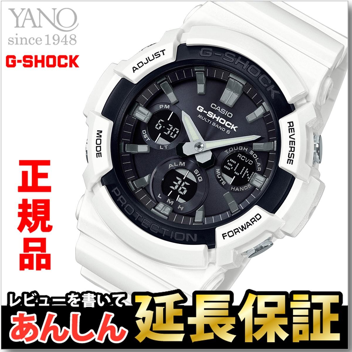 カシオ Gショック GAW-100B-7AJF 電波 ソーラー 電波時計 腕時計 メンズ CASIO G-SHOCK【正規品】【0118】【店頭受取対応商品】