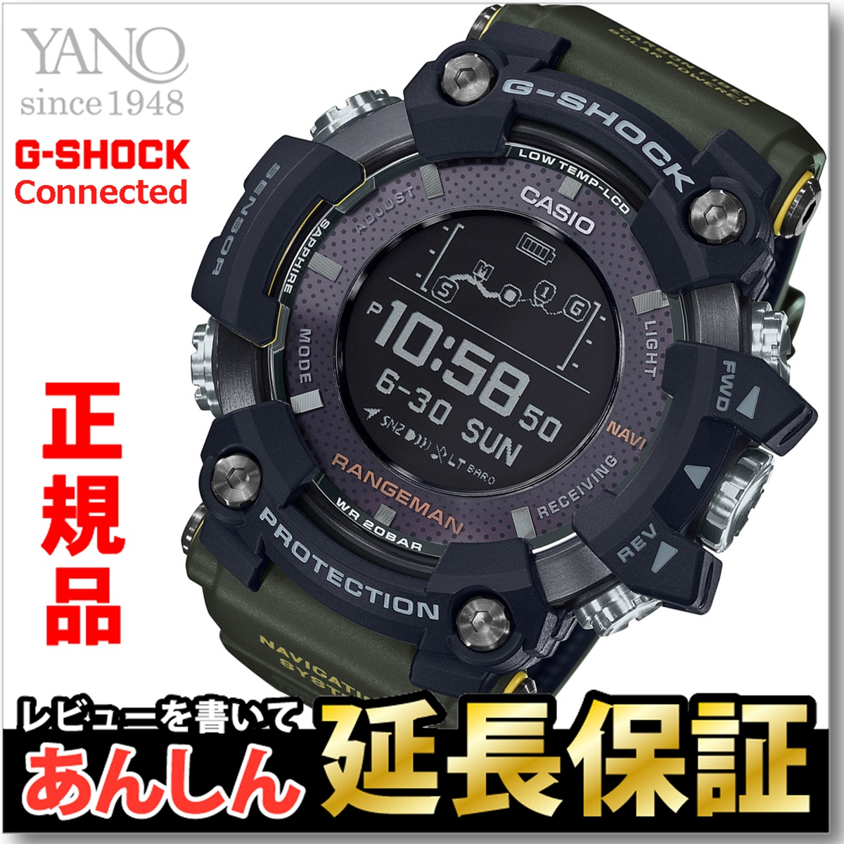 442b95f56 Casio G-Shock GPR-B1000-1BJR survival toughness RANGEMAN solar assist GPS  navigation ...