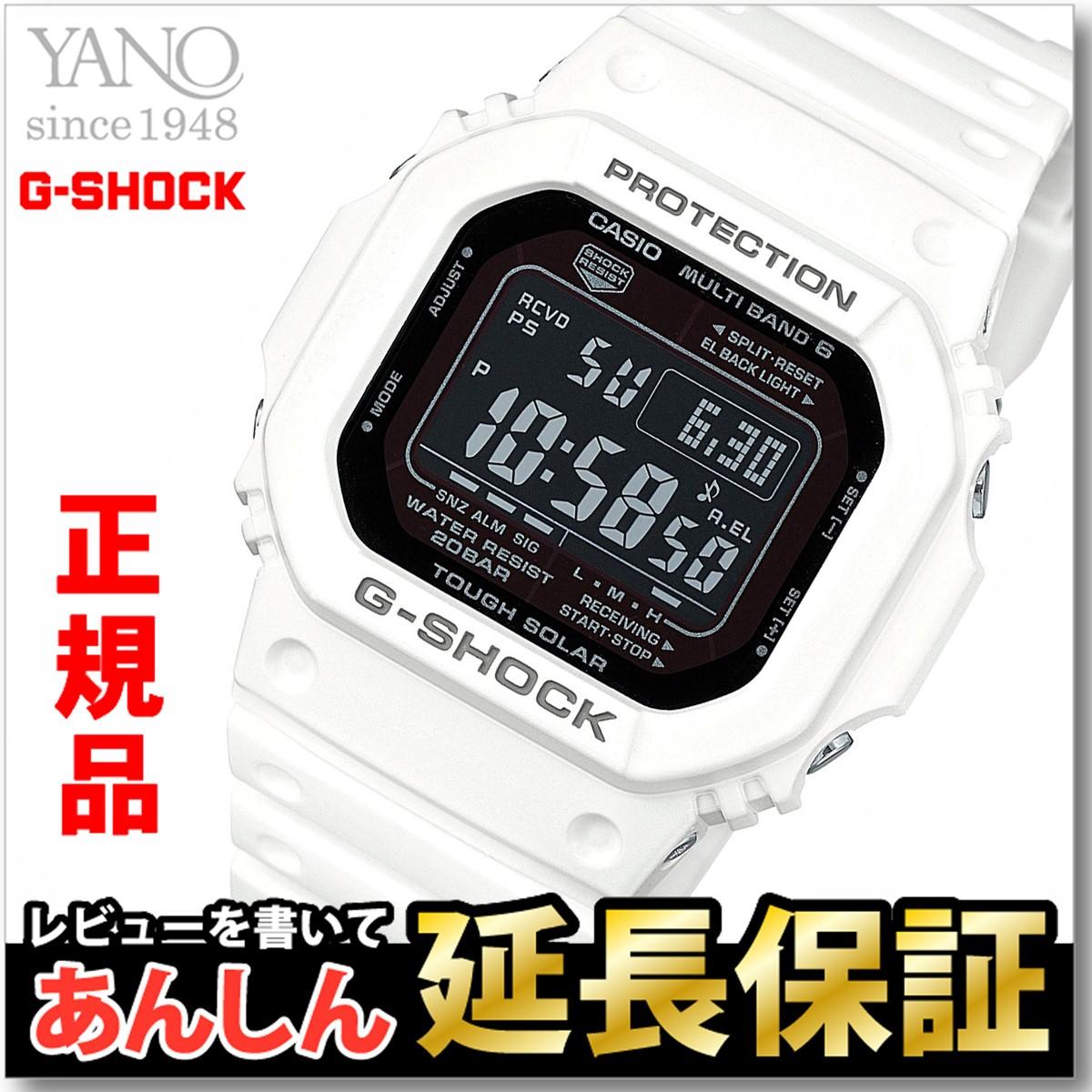 カシオ Gショック GW-M5610MD-7JF 電波 ソーラー 電波時計 腕時計 メンズ CASIO G-SHOCK GW-M5610【正規品】【店頭受取対応商品】