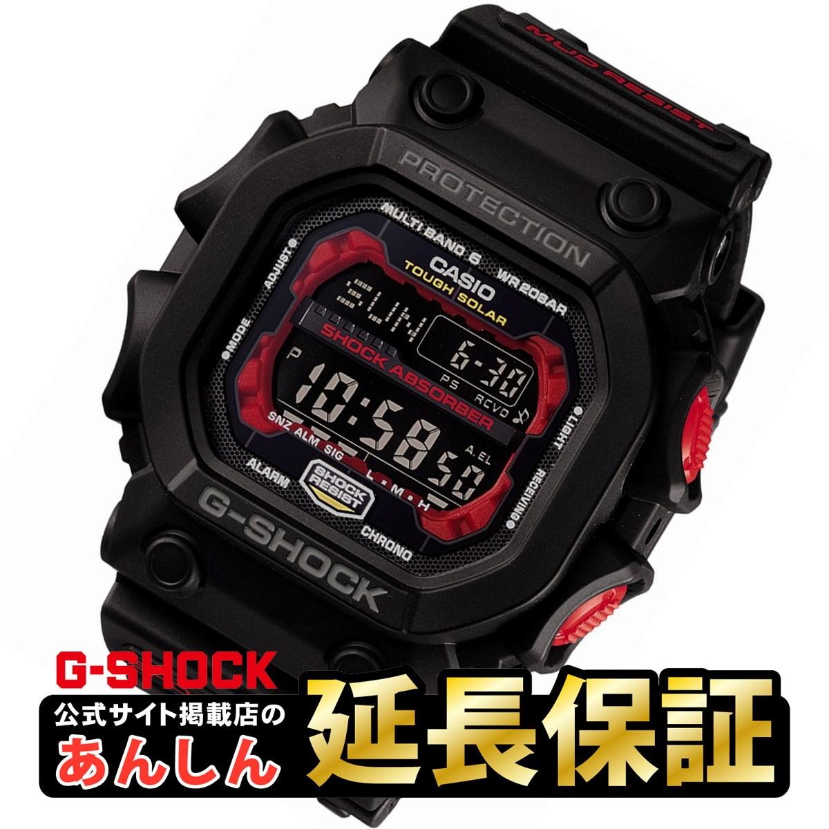 カシオ Gショック GXW-56-1AJF 電波 ソーラー 電波時計 メンズ 腕時計 デジタル タフソーラー CASIO G-SHOCK 【正規品】【店頭受取対応商品】