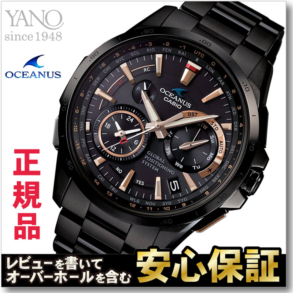 watches of banner g s shock tough collections master hd men mog
