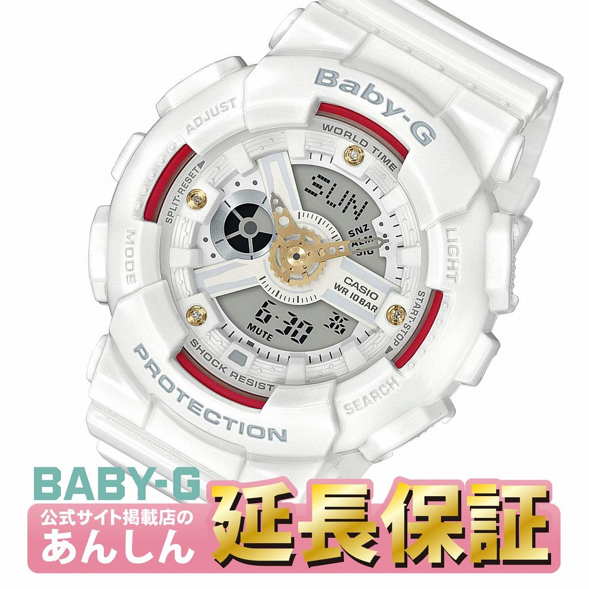 カシオ ベビーG BA-110DDR-7AJF ダイヤモンド レディース 腕時計 デジアナ CASIO BABY-G【店頭受取対応商品】