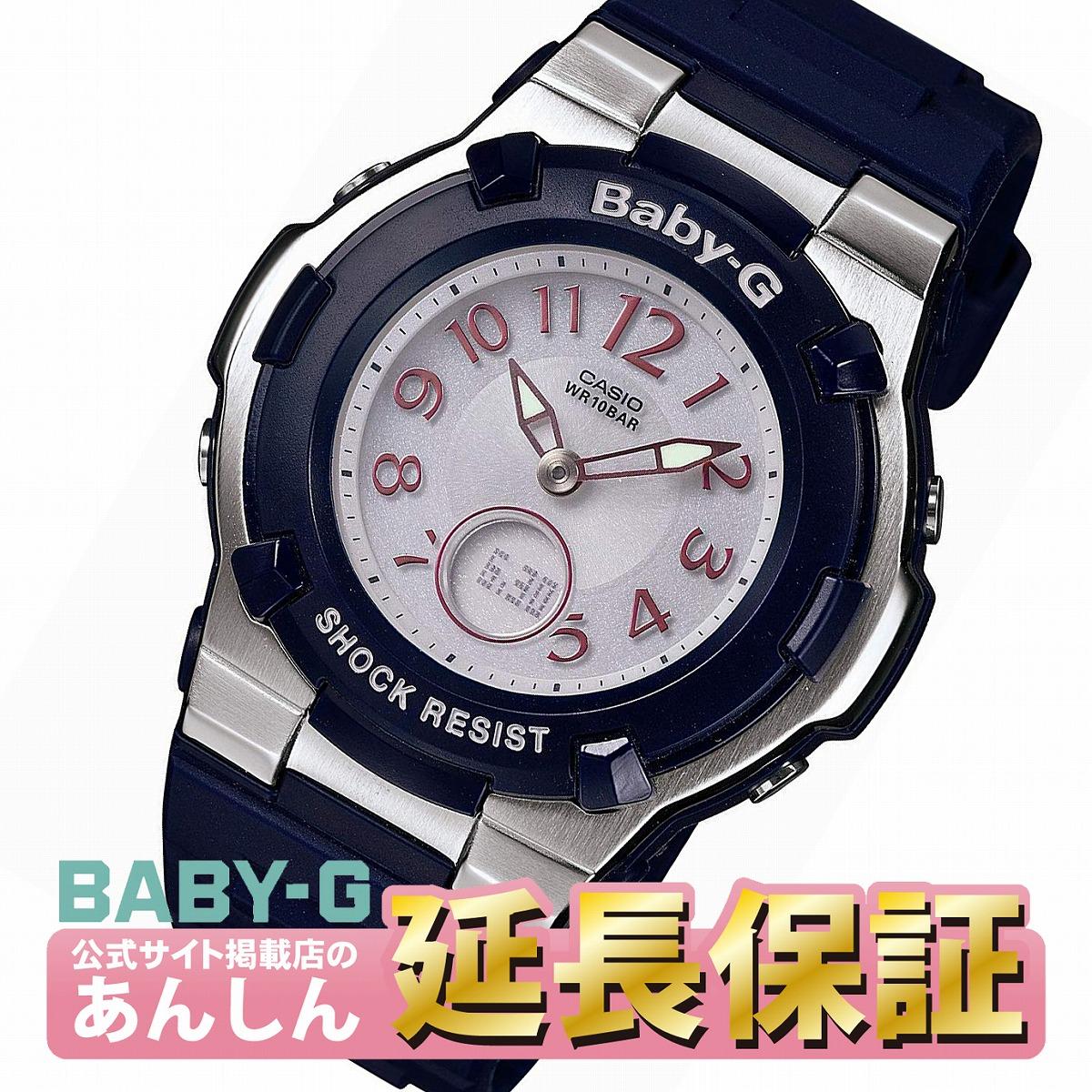 カシオ ベビーG BGA-1100-2BJF 電波 ソーラー 時計 レディース 腕時計 電波時計 ネイビー BABY-G【店頭受取対応商品】
