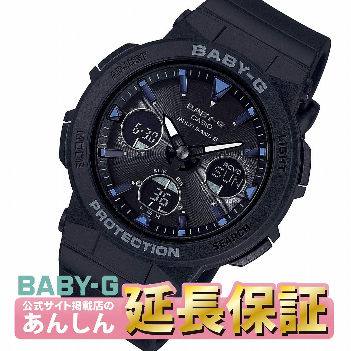 カシオ ベビーG BGA-2500-1AJF 電波 ソーラー ネオンイルミネーター レディース 腕時計 電波時計 ブラック BABY-G【店頭受取対応商品】