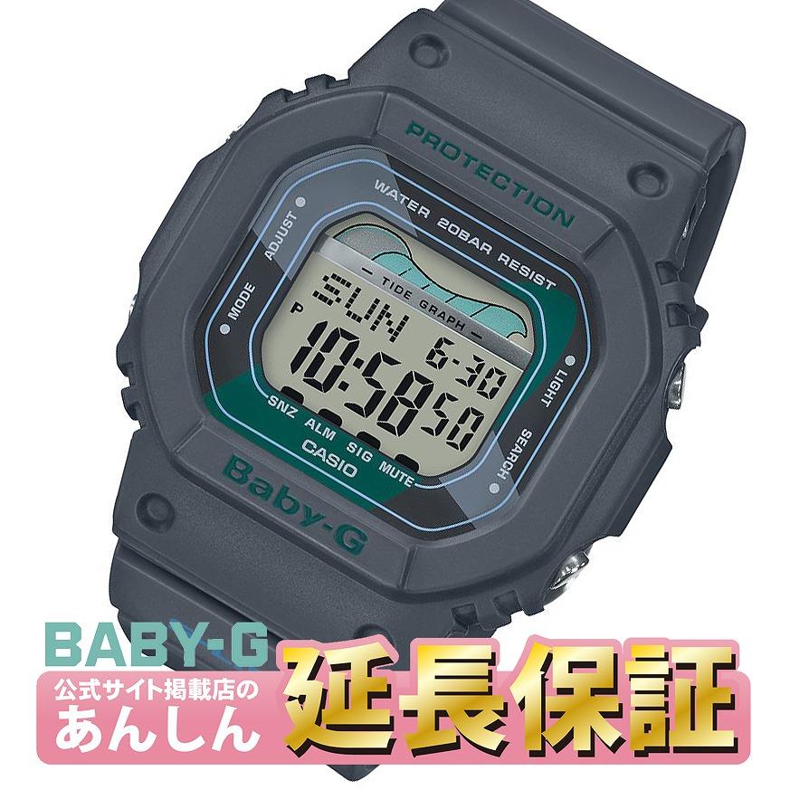 【キャッシュレス5%還元対象】カシオ ベビーG BLX-560VH-1JF G-LIDE 腕時計 レディース BABY-G 【0519】【店頭受取対応商品】