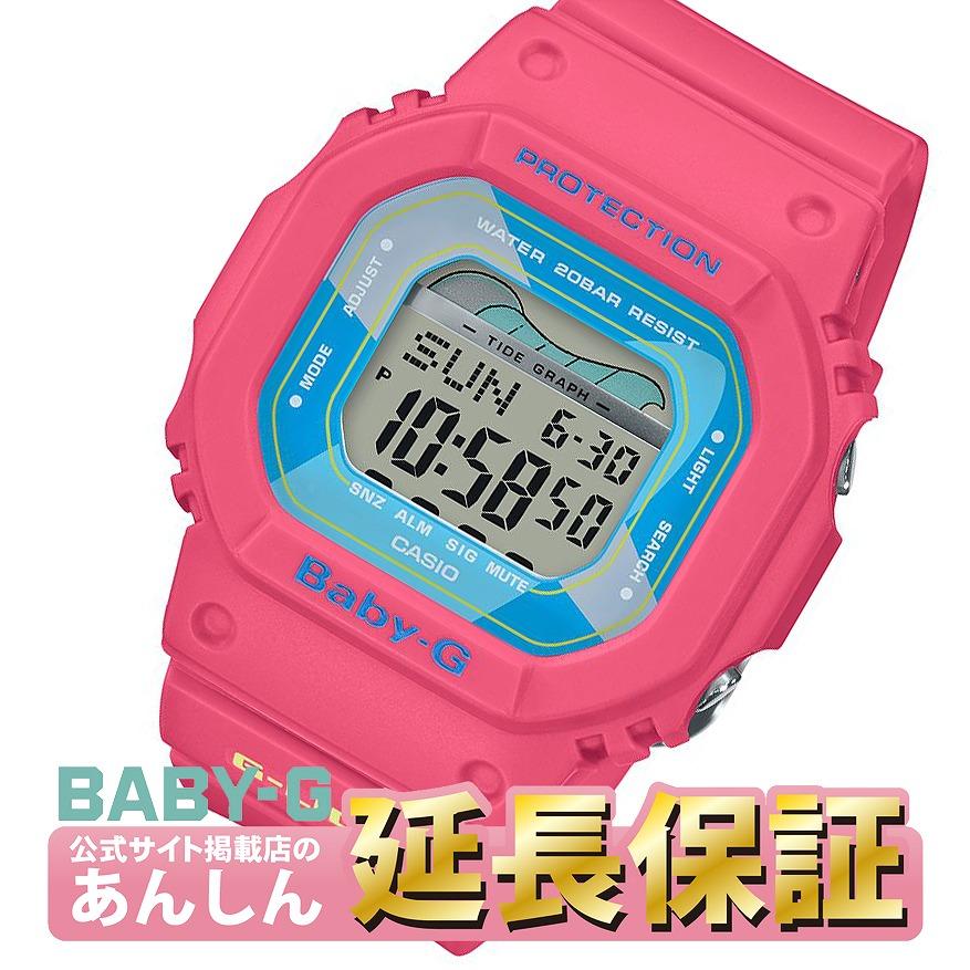 【キャッシュレス5%還元対象】カシオ ベビーG BLX-560VH-4JF G-LIDE 腕時計 レディース BABY-G 【0519】【店頭受取対応商品】