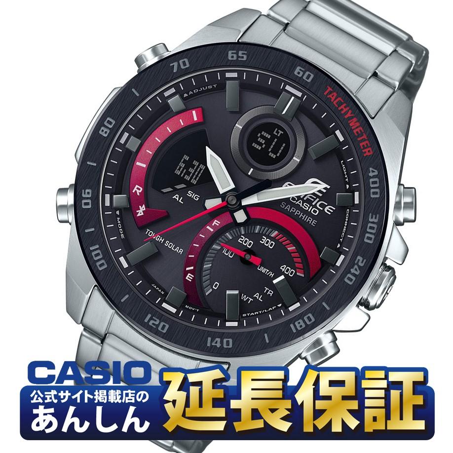 【2,000円OFFマラソンクーポン!9日20時から】カシオ エディフィス ECB-900YDB-1AJF スマートフォン連携モデル Bluetooth SMART対応 ソーラー 腕時計 メンズ CASIO EDIFICE【0319】_10spl