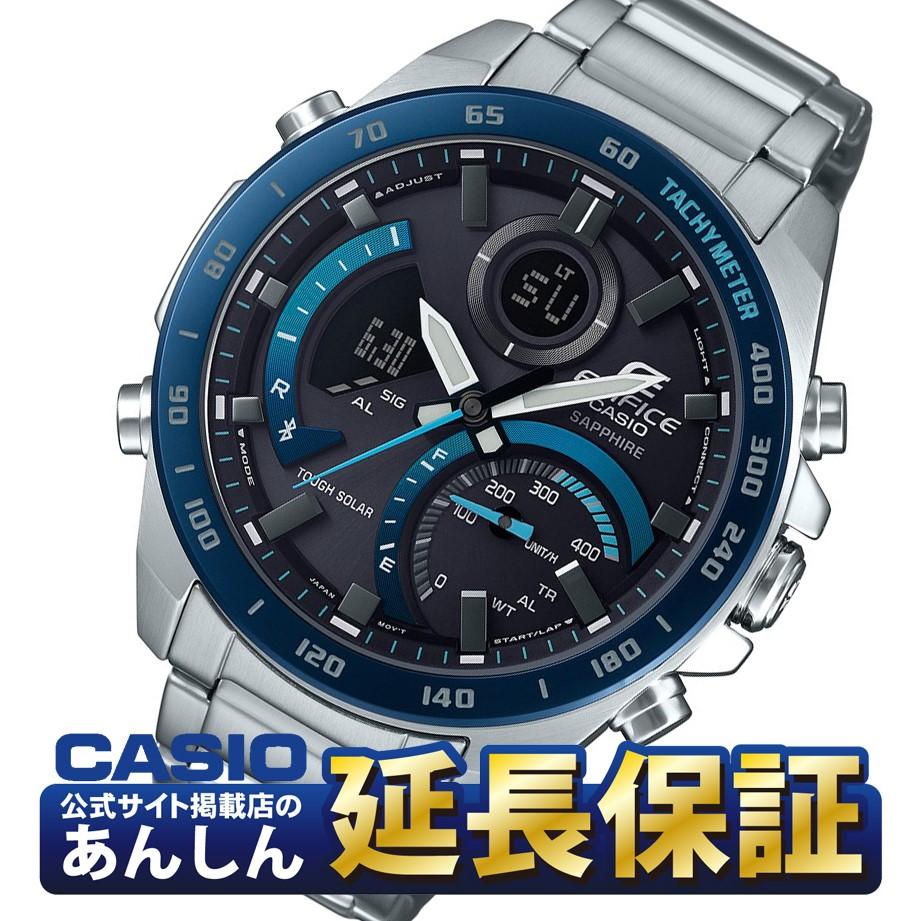 【2,000円OFFマラソンクーポン!9日20時から】カシオ エディフィス ECB-900YDB-1BJF スマートフォン連携モデル Bluetooth SMART対応 ソーラー 腕時計 メンズ CASIO EDIFICE【0319】_10spl